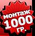 in1000