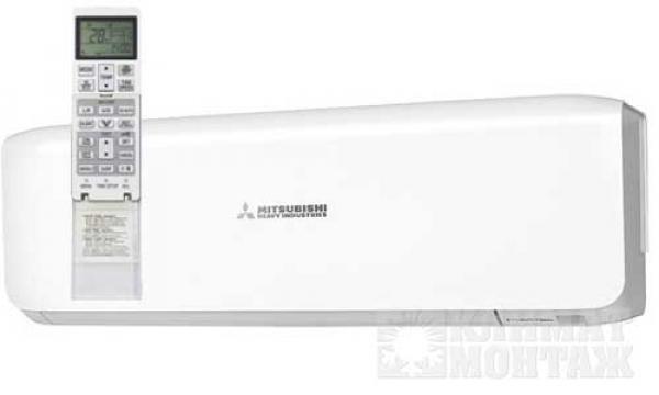 Mitsubishi Heavy SRK50ZS-S/SRC50ZS-S