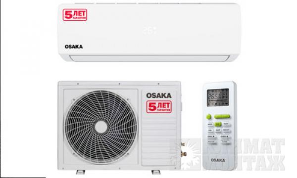 Osaka ST-18HН