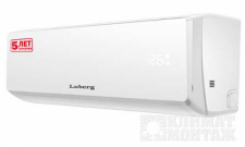Luberg LSR-30 HD