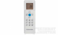 Toshiba RAS-09U2KH3S-EE/RAS-09U2AH3S-EE